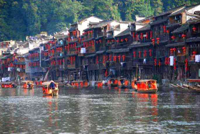 fenghuang-china-2