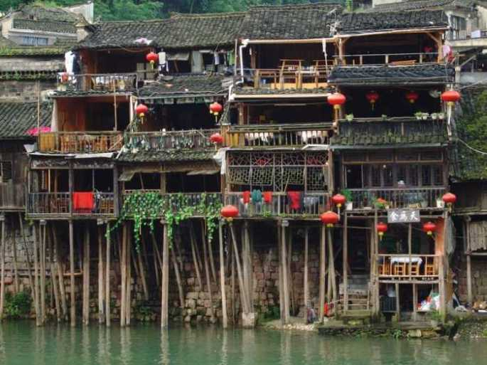 fenghuang-china-7